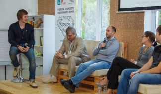 «Стартап» принял участие в открытии Центра «Слобода»