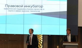 Проект «Стартапа» победил на международном конкурсе в Баку