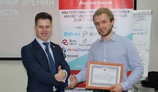 """Лекция """"Стартапа"""" в API Moscow"""