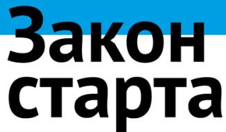 Вышла книга Р.М.Янковского «Закон стартапа»