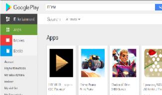Новая версия Приложения ПРИМ