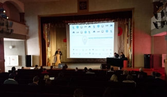 Делегация студентов МГУ посетила конференцию «Свободная экономическая зона в Крыму»
