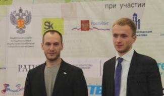 Форум «Антиконтрафакт - 2010»