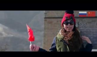 """Закончился монтаж фильма """"Россия и Китай: право"""""""